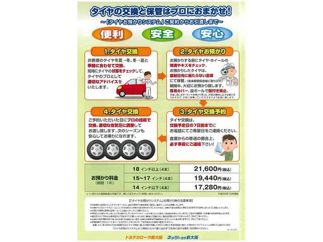 「トヨタ」「ヴィッツ」「コンパクトカー」「大阪府」の中古車58