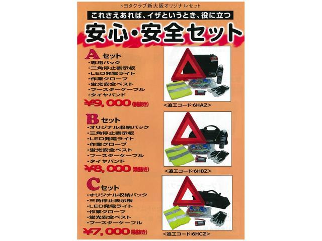 「トヨタ」「シエンタ」「ミニバン・ワンボックス」「大阪府」の中古車25