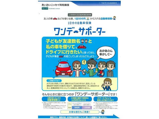 「トヨタ」「シエンタ」「ミニバン・ワンボックス」「大阪府」の中古車53