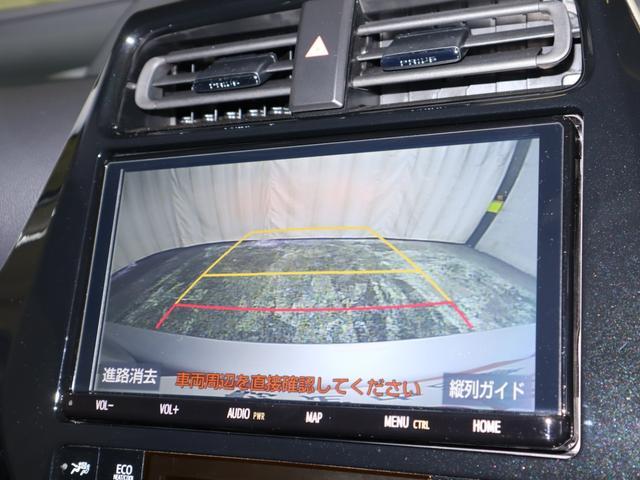 Aツーリングセレクション 試乗車 トヨタ認定中古車 SDナビ(10枚目)