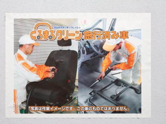 Aツーリングセレクション 試乗車 トヨタ認定中古車 SDナビ(20枚目)