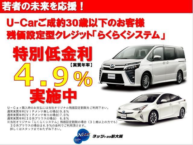 Aツーリングセレクション 試乗車 トヨタ認定中古車 SDナビ(27枚目)
