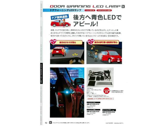 Aツーリングセレクション 試乗車 トヨタ認定中古車 SDナビ(46枚目)