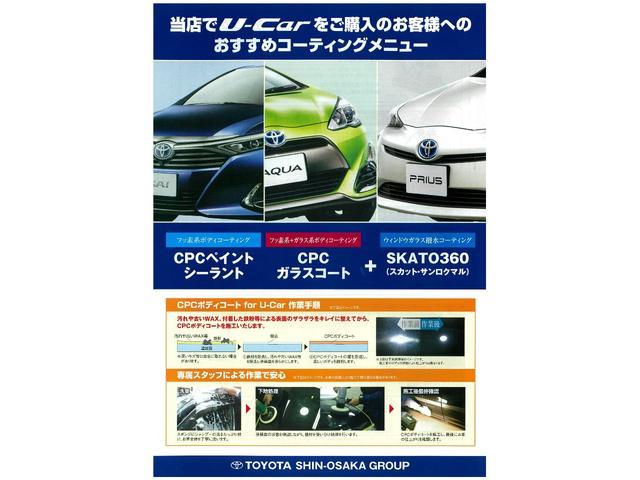 Aツーリングセレクション 試乗車 トヨタ認定中古車 SDナビ(49枚目)