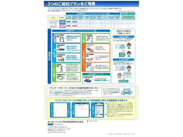 Aツーリングセレクション 試乗車 トヨタ認定中古車 SDナビ(54枚目)