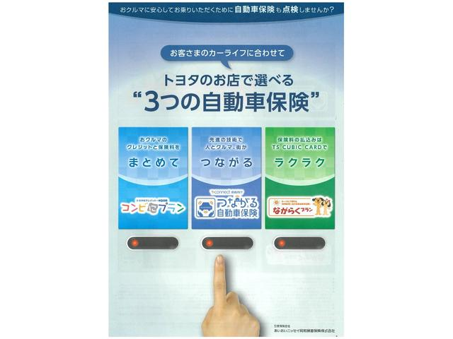 Aツーリングセレクション 試乗車 トヨタ認定中古車 SDナビ(55枚目)