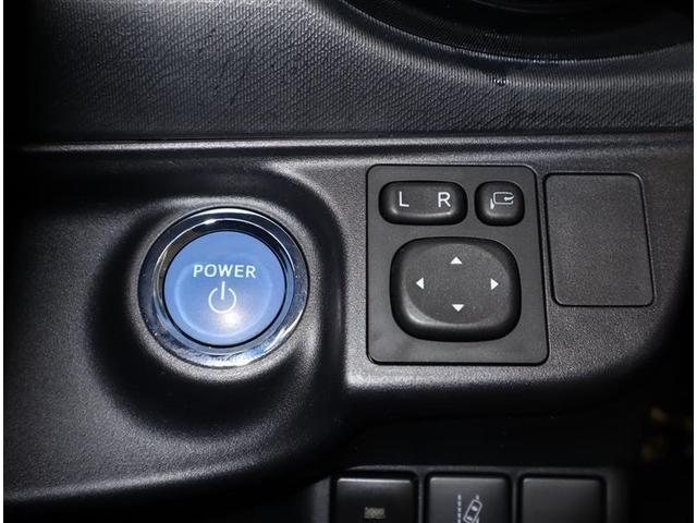 Sスタイルブラック トヨタ認定中古車 衝突軽減装置 T-Connectナビ フルセグ バックカメラ  CD&DVD再生 LEDヘッドライト スマートキー イモビライザー ワンオーナー記録簿 ドライブレコーダー(15枚目)