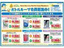 Aツーリングセレクション 試乗車 トヨタ認定中古車 SDナビ(60枚目)