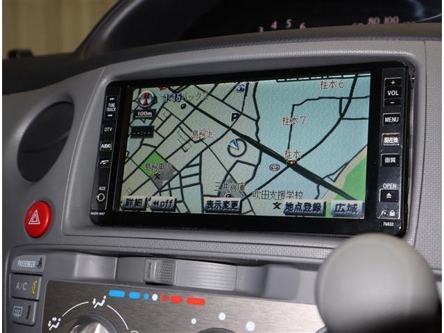 トヨタ純正HDDナビゲーションは操作が分かりやすく簡単です。DVDビデオも再生できてドライブも一段と楽しくなりますね♪