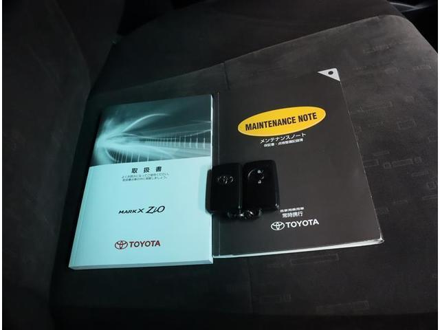 240G フルセグ HDDナビ DVD再生 ミュージックプレイヤー接続可 バックカメラ ETC HIDヘッドライト 乗車定員6人 3列シート ワンオーナー(19枚目)