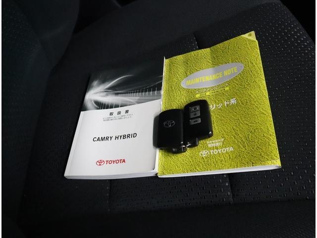 ☆アウトレット車です!別途有料にて1年間から3年間までの保証を付けることができます。保証金額や保証内容はお車や保証期間によって違いますので詳しくはスタッフまでお尋ねください。