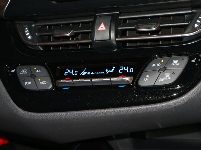 G LEDエディション衝突軽減ブレーキSDナビBTオーディオ(20枚目)