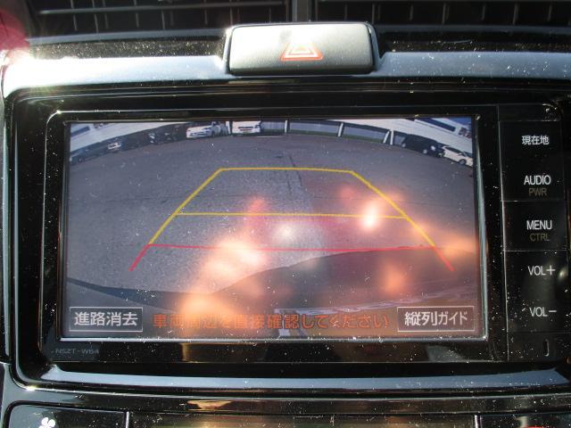 トヨタ カローラフィールダー 1.5Gダブルバイビー ナビ フルセグ