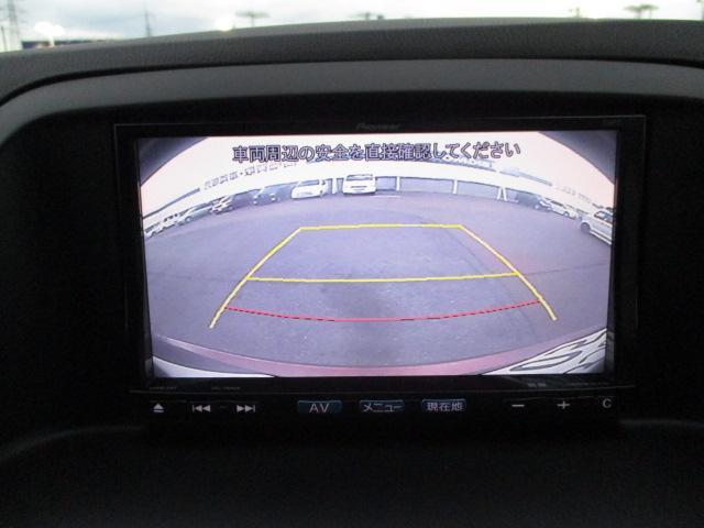 マツダ CX-5 XD 純正SDナビ