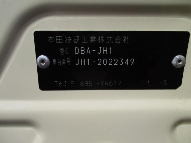 ホンダ N-WGN G・ターボパッケージ 純正SDナビ