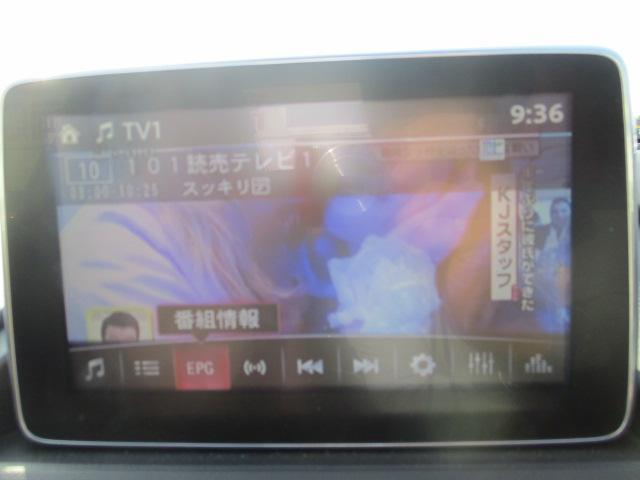 マツダ ロードスターRF VS SDナビ