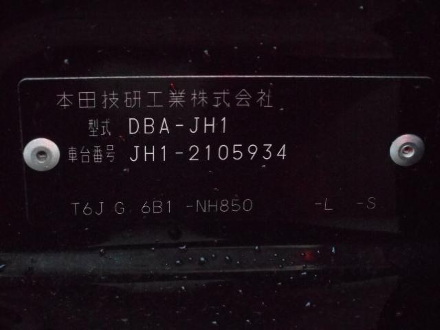 ホンダ N-WGN G・ターボパッケージ/ETC