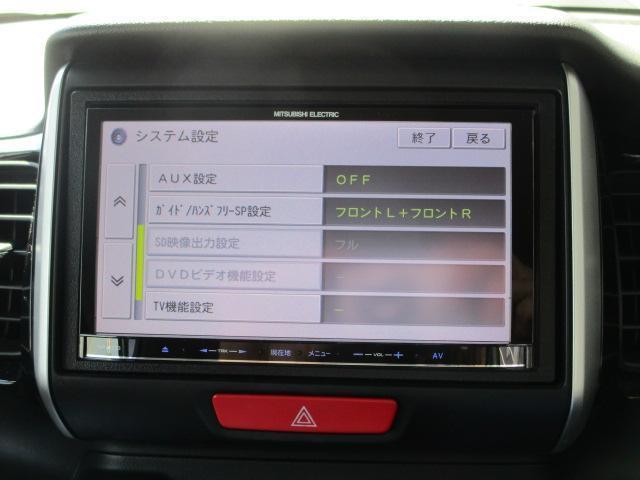 G・ターボLパッケージ 社外ナビ/両側パワースライドドア(10枚目)
