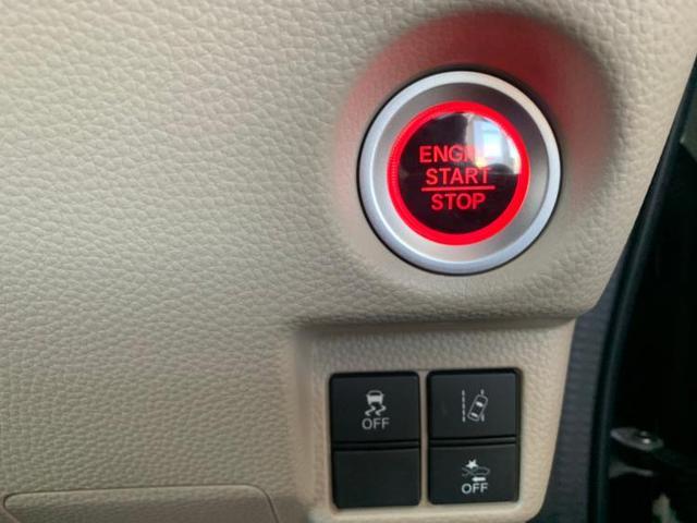 Gホンダセンシング 修復歴無 衝突被害軽減ブレーキ ETC 衝突安全ボディ エンジンスタートボタン 定期点検記録簿 取扱説明書・保証書 ヘッドランプLED EBD付ABS 横滑り防止装置 盗難防止システム(12枚目)