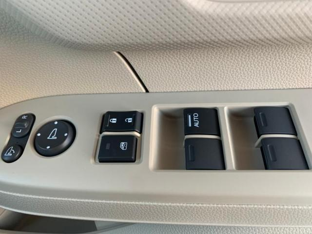 Gホンダセンシング 修復歴無 衝突被害軽減ブレーキ ETC 衝突安全ボディ エンジンスタートボタン 定期点検記録簿 取扱説明書・保証書 ヘッドランプLED EBD付ABS 横滑り防止装置 盗難防止システム(13枚目)