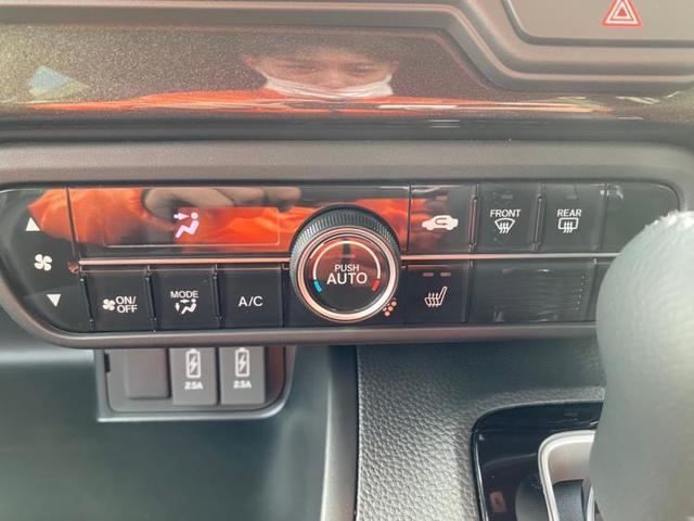G・Lターボホンダセンシング ナビ装着SP/両側電動スライド/LEDライト/シートヒーター ターボ アダプティブクルーズコントロール バックカメラ LEDヘッドランプ 禁煙車 レーンアシスト ETC 盗難防止装置(9枚目)