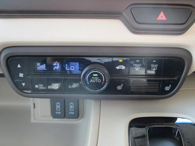 G・Lホンダセンシング 修復歴無 電動スライドドア 衝突被害軽減ブレーキ 車線逸脱防止支援システム クルーズコントロール エンジンスタートボタン シートヒーター 前席 ヘッドランプ LED ETC エアバッグ(9枚目)