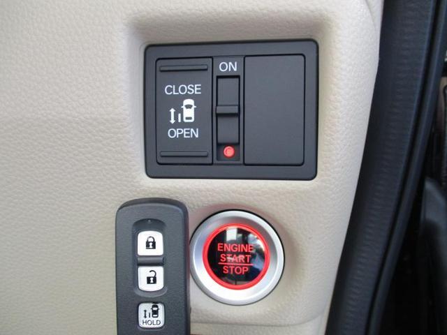 G・Lホンダセンシング 修復歴無 電動スライドドア 衝突被害軽減ブレーキ 車線逸脱防止支援システム クルーズコントロール エンジンスタートボタン シートヒーター 前席 ヘッドランプ LED ETC エアバッグ(11枚目)