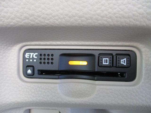 G・Lホンダセンシング 修復歴無 電動スライドドア 衝突被害軽減ブレーキ 車線逸脱防止支援システム クルーズコントロール エンジンスタートボタン シートヒーター 前席 ヘッドランプ LED ETC エアバッグ(14枚目)