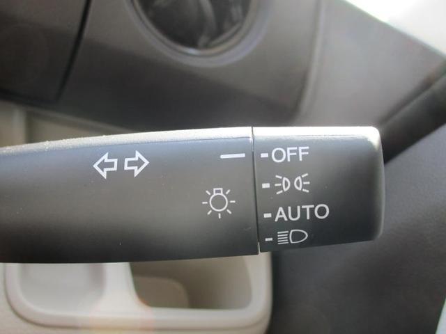 G・Lホンダセンシング 修復歴無 電動スライドドア 衝突被害軽減ブレーキ 車線逸脱防止支援システム クルーズコントロール エンジンスタートボタン シートヒーター 前席 ヘッドランプ LED ETC エアバッグ(17枚目)
