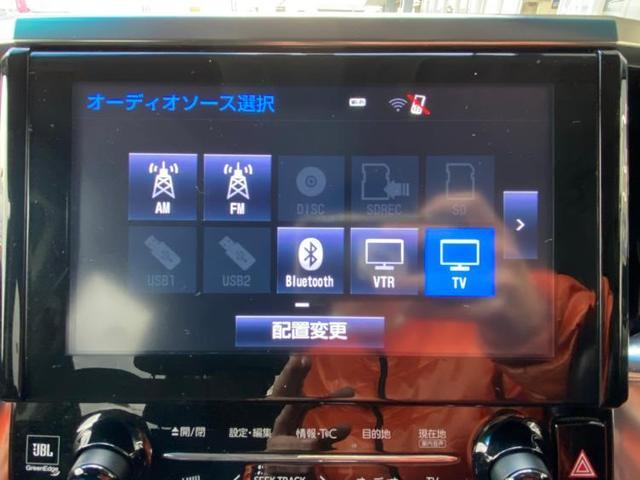 S Cパッケージ 修復歴無 社外メモリーナビ フリップダウンモニター シートハーフレザー パーキングアシスト 電動バックドア ヘッドランプLED ETC EBD付ABS 横滑り防止装置 TV フルエアロ(9枚目)