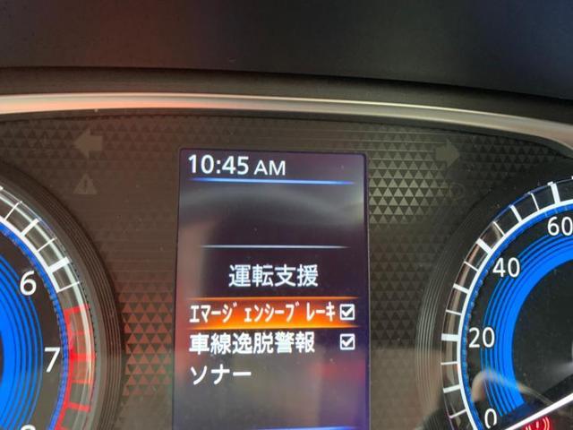 S エマブレ/キーレス 衝突被害軽減システム 禁煙車 レーンアシスト 盗難防止装置 アイドリングストップ オートライト(10枚目)