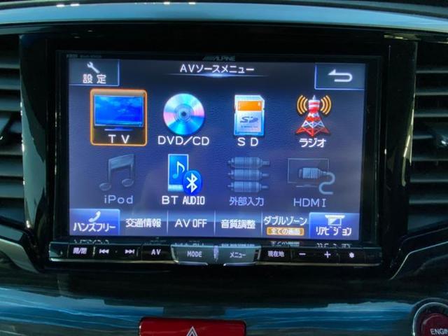 アブソルート 社外 8インチ HDDナビ/フリップダウンモニター 社外 10.1インチ/ヘッドランプ LED/ETC/EBD付ABS/横滑り防止装置/アイドリングストップ/TV/エアバッグ 運転席 バックカメラ(9枚目)