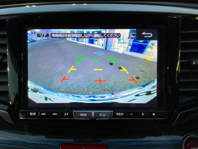 アブソルート 社外 8インチ HDDナビ/フリップダウンモニター 社外 10.1インチ/ヘッドランプ LED/ETC/EBD付ABS/横滑り防止装置/アイドリングストップ/TV/エアバッグ 運転席 バックカメラ(10枚目)