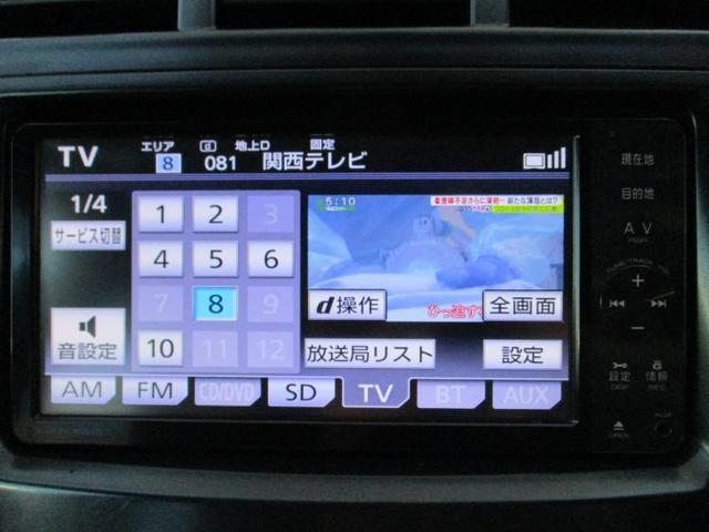 S Lセレクション 純正ナビ/フリップダウンモニター/バックカメラ LEDヘッドランプ 禁煙車 メモリーナビ DVD再生 パークアシスト ETC Bluetooth 盗難防止装置 アイドリングストップ オートライト(9枚目)