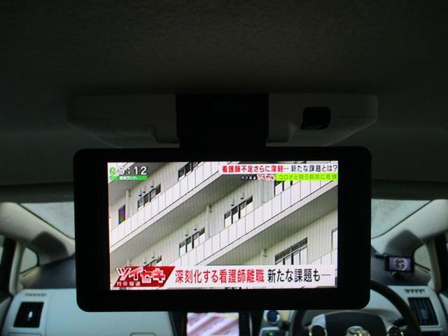 S Lセレクション 純正ナビ/フリップダウンモニター/バックカメラ LEDヘッドランプ 禁煙車 メモリーナビ DVD再生 パークアシスト ETC Bluetooth 盗難防止装置 アイドリングストップ オートライト(11枚目)