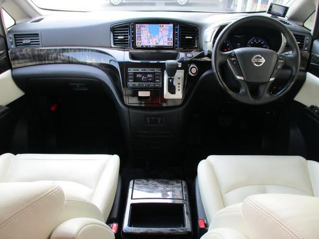 ハイウェイスターSホワイトレザーアーバンクロム 純正 8インチ メモリーナビ/フリップダウンモニター/シート フルレザー/電動バックドア/ヘッドランプ LED/ETC/EBD付ABS/横滑り防止装置/TV/エアバッグ 運転席/エアバッグ 助手席(4枚目)