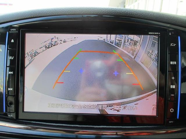 ハイウェイスターSホワイトレザーアーバンクロム 純正 8インチ メモリーナビ/フリップダウンモニター/シート フルレザー/電動バックドア/ヘッドランプ LED/ETC/EBD付ABS/横滑り防止装置/TV/エアバッグ 運転席/エアバッグ 助手席(10枚目)