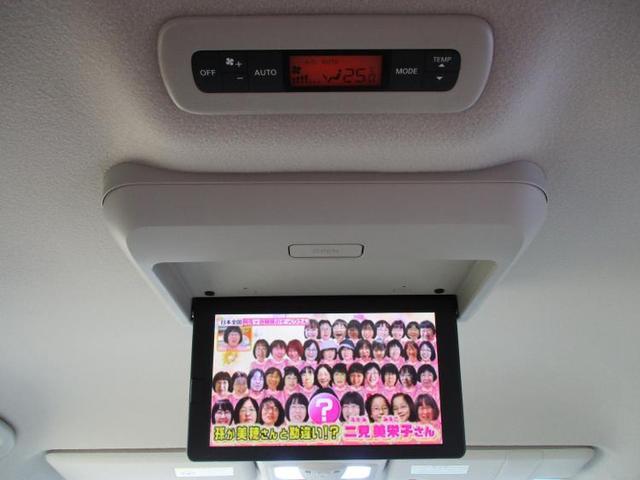 ハイウェイスターSホワイトレザーアーバンクロム 純正 8インチ メモリーナビ/フリップダウンモニター/シート フルレザー/電動バックドア/ヘッドランプ LED/ETC/EBD付ABS/横滑り防止装置/TV/エアバッグ 運転席/エアバッグ 助手席(11枚目)