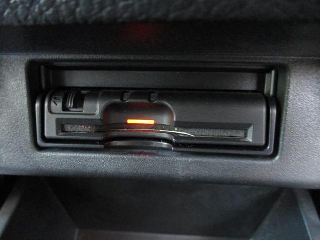 ハイウェイスターSホワイトレザーアーバンクロム 純正 8インチ メモリーナビ/フリップダウンモニター/シート フルレザー/電動バックドア/ヘッドランプ LED/ETC/EBD付ABS/横滑り防止装置/TV/エアバッグ 運転席/エアバッグ 助手席(13枚目)