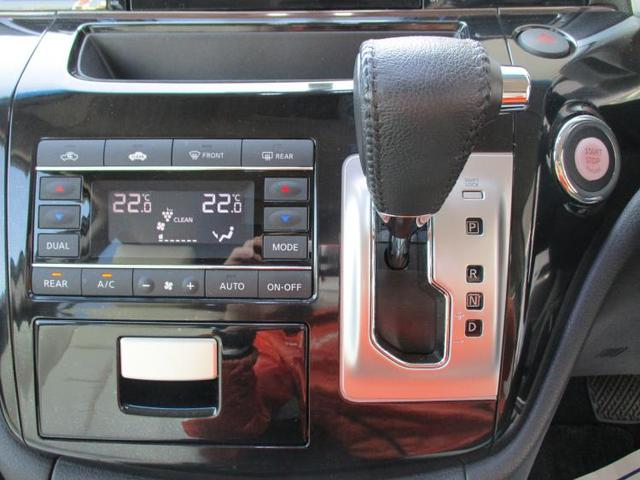 ハイウェイスターSホワイトレザーアーバンクロム 純正 8インチ メモリーナビ/フリップダウンモニター/シート フルレザー/電動バックドア/ヘッドランプ LED/ETC/EBD付ABS/横滑り防止装置/TV/エアバッグ 運転席/エアバッグ 助手席(14枚目)