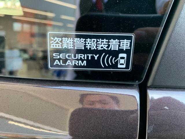 FX CD/キーレスキー 盗難防止装置 アイドリングストップ シートヒーター(16枚目)