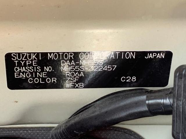 FX CD/キーレスキー 盗難防止装置 アイドリングストップ シートヒーター(18枚目)