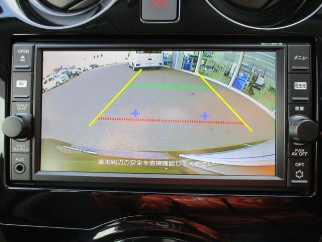 メダリストX 純正 7インチ メモリーナビ/シート ハーフレザー/車線逸脱防止支援システム/ヘッドランプ LED/ETC/EBD付ABS/横滑り防止装置/アイドリングストップ/TV/エアバッグ 運転席 バックカメラ(10枚目)