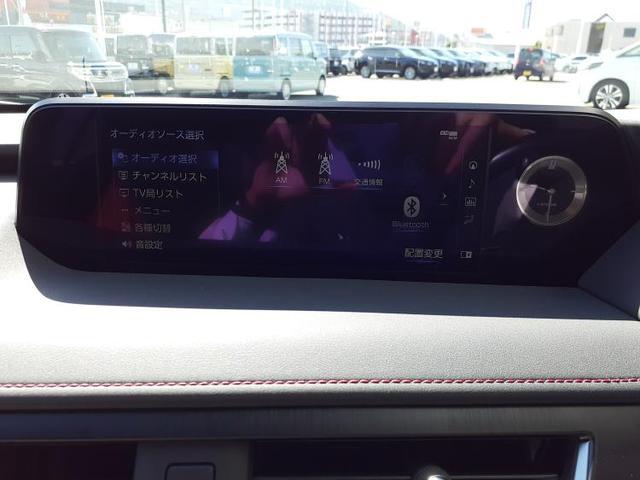 UX200Fスポーツ 純正メモリーナビ/サンルーフ/レザーシート/車線逸脱防止支援システム/パーキングアシスト バックガイド/電動バックドア/ヘッドランプ LED/ETC/EBD付ABS 革シート バックカメラ 禁煙車(9枚目)