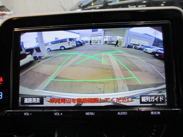 G 9インチナビ モデリスタエアロ LEDライト ETC(5枚目)