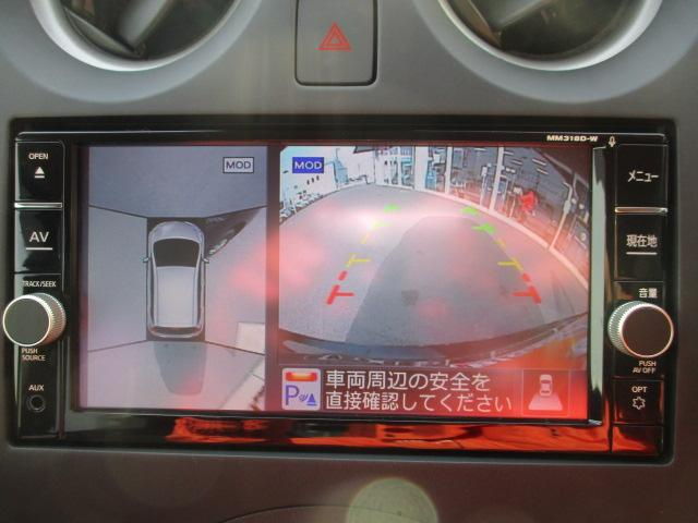 X 純正ナビ ETC Bカメラ アラウンドビューモニター(10枚目)