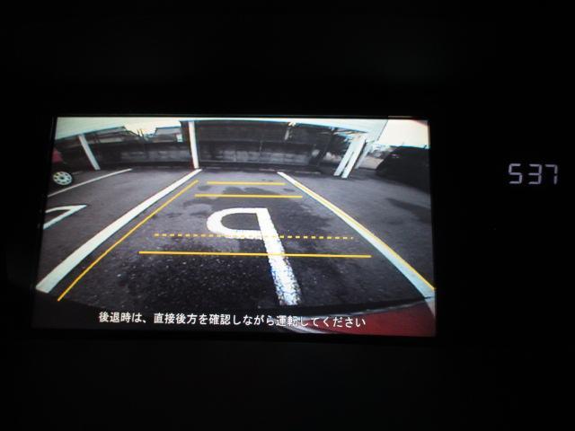 ホンダ オデッセイ アブソルート・HDDナビ