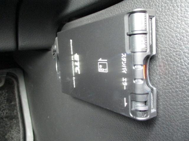 20Xtt・4WD(10枚目)