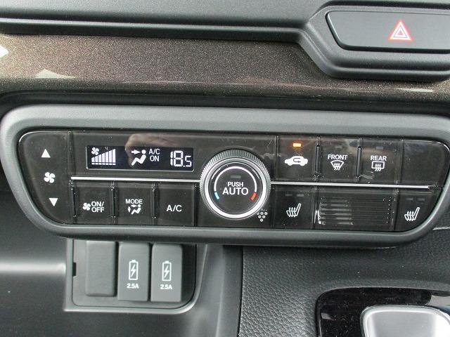 G・Lホンダセンシング 修復歴無 電動スライドドア 衝突被害軽減ブレーキ 届出済未使用車 クルーズコントロール バックモニター エンジンスタートボタン オートライト オートマチックハイビーム ヘッドランプ LED(9枚目)