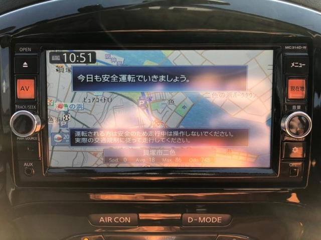 15RX 純正 7インチ メモリーナビ/ETC HIDヘッドライト 記録簿(10枚目)